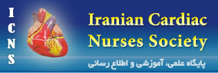 Iranian Cardiac Nurses Society